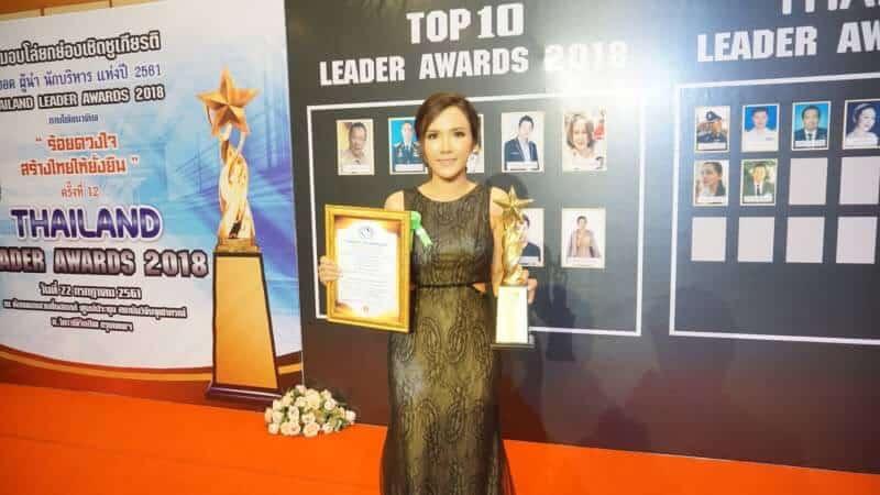 ชาเมอร์ คลินิก รับโล่รางวัล THAILAND LEADER AWARDS 2018